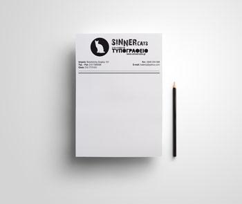Συνταγολόγιο, συνταγολόγια, sintagologio, sintagologia, μπλοκ, σημειώσεων, εκτυπώσεις, sinnercats