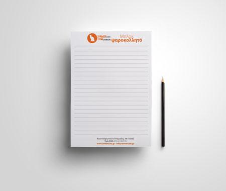 τυπογραφείο, συνεργάτες, εκτύπωση, εκτυπώσεις, typografeio, sinnercats, διαφημιστικά, μπλοκ, οικονομικές, φτηνές, print, printing, block, a6, paper, χαρτί, γραφής, εταιρικές, επαγγελματικές, οφσετ, offset, color, cmyk, έγχρωμο, μαύρο,