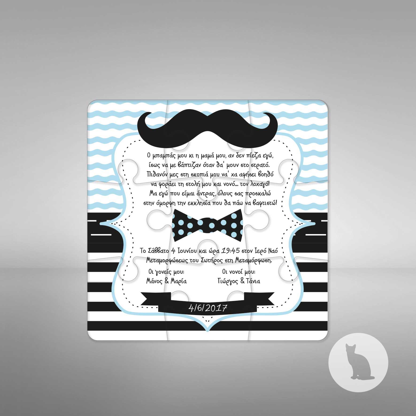 μουστάκι, 9 κομματιών, moustaki, prosklhthrio, puzzle, παζλ, προσκλητήριο σε παζλ, concept